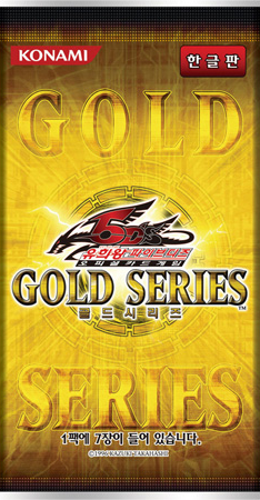 Gold Series 3